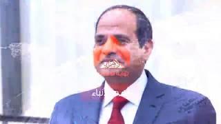 """موجز لأهم الأنباء من """"بوابة الأهرام"""" اليوم الإثنين17 فبراير 2020"""