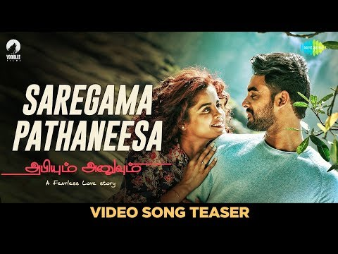 Saregama Pathaneesa -Video Song Teaser -  Abhiyum Anuvum