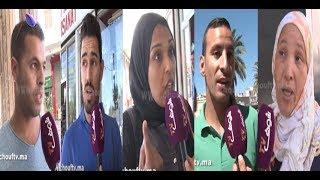 نسولو الناس: بالفيديو:مغاربة يقترحون حلولا للنهوض بالتعليم العمومي | نسولو الناس