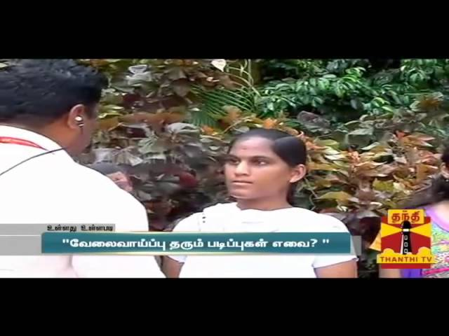 ULLATHU ULLAPADI 23/05/2014 THANTHI TV