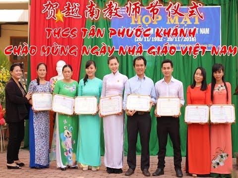 THCS Tân Phước Khánh chào mừng ngày nhà giáo Việt Nam 贺越南教师节仪式