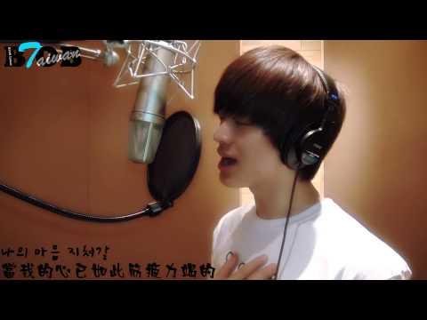 【BTOB Taiwan】BTOB性材 - 記憶的練習曲(金東律)