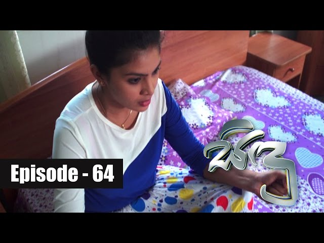 Sidu Episode 64