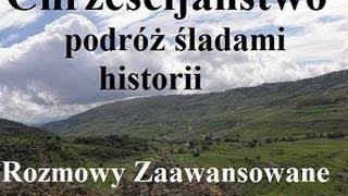 Chrześcijaństwo - podróż śladami historii; Joanna Rajska, Jacek Czapiewski