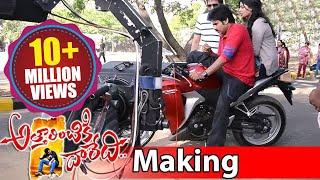 Attarintiki Daredi Movie Making| Rowdy's Chasing After