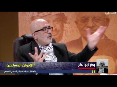 عملانية (براغماتية) حسن البنا والمراحل ال4 ومعركة الدولة مع بكر أبوبكر ود.عبدالمجيد سويلم