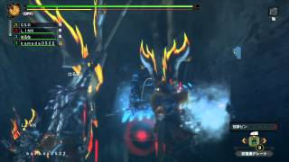 Monster Hunter 3 (Tri) G HD Ver. Abyssal Lagiacrus (wall