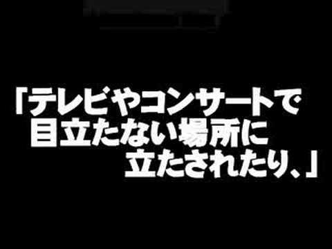 ジャニー喜多川社長のセクハラ疑惑について
