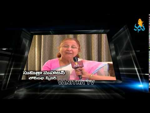 Speaker Sumitra Mahajan - Vanitha TV Save Girl Child