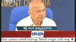 Home Minister Susil Kumar Shinde Press Meet Live from Delhi