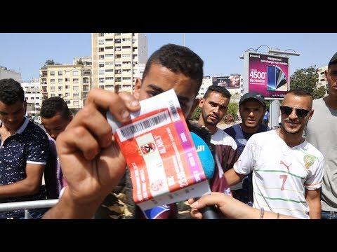 أنصار الوداد غاضبون من نفاذ تذاكر مباراة الأهلي