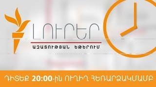 POP hanragitaran - The Voice 2