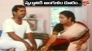 Cooking Comedy Between Brahmanandam Sri Lakshm