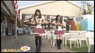 Rev.from DVLふたりで「逢いにきんしゃい」PV!(QBC)