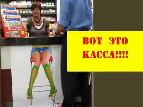 Забавные ситуации в магазинах - глупая реклама, кенгуру в наручниках и розовые покупатели