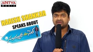 Director Harish Shankar Speaks About Subramanyam For Sale Movie