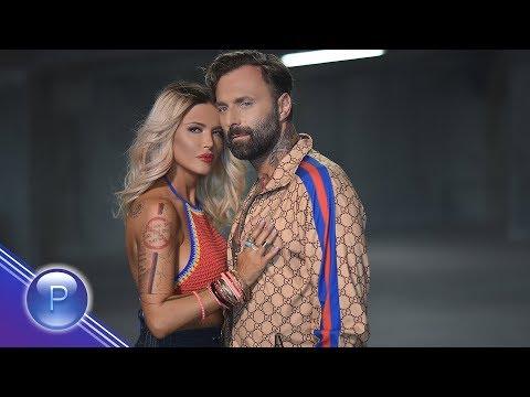 Ваня и DJ Дамян - Ще ме предадеш ли,