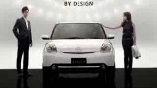 2006 Mazda Verisa CM