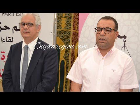 صوت وصور…نزار بركة يوجه من جرادة رسائل قوية للجزائر