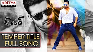 Temper Title Song – Full Song Exclusive