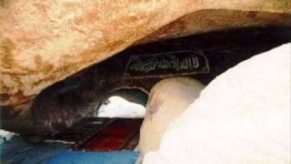 Bir Yılanın Hz.Muhammed(s.a.v)e Olan AŞKI