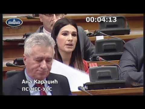 Ана Караџић - О буџету за 2020 годину 20.11.2019.