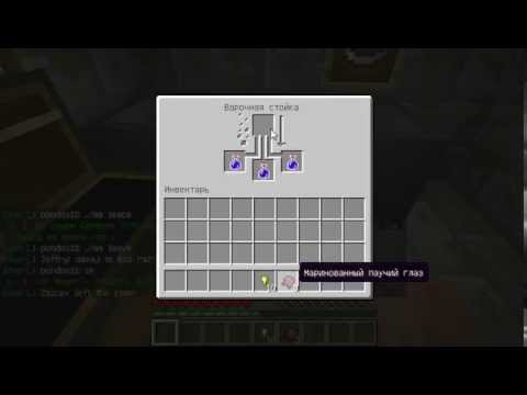 how to make a book and quill in minecraft pe