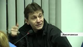 53-я позачергова сесія Лисичанської міської ради