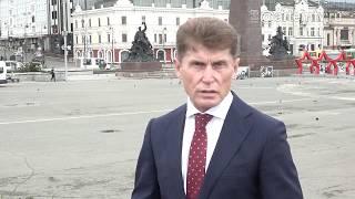 Обращение Губернатора Приморского края Олега Кожемяко к приморцам