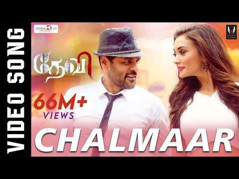 Chalmaar - Devi Official Video Song