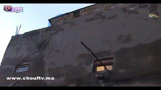 فيديو جد مؤلم..لن تصدق ما ستراه عيناك: منزل في قلب كازا كيعيشو فيه 53 مواطن فقير مهدد بالانهيار في أي لحظة |