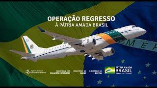 Em 9 de fevereiro de 2020, 34 brasileiros e familiares estrangeiros desembarcaram na Ala 2 - Base Aérea de Anápolis (GO), em uma ação da Operação Regresso à Pátria Amada Brasil. Durante 14 dias, o grupo passou por um período de quarentena no Hotel de Trânsito da Ala 2 - Base Aérea de Anápolis, sendo acompanhado diariamente pela equipe médica do Instituto de Medicina Aeroespacial Brigadeiro Médico Roberto Teixeira (IMAE).