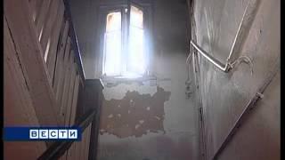 В Магнитогорске планируют переселить жильцов из 23-х аварийных домов