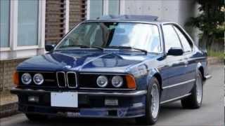 '85 アルピナB9 3.5 クーペ (BMW E24) Highway Star GARAGE BMW ALPINA B9