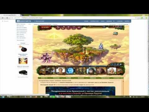 Посмотреть ролик - Взлом небеса Уникальная Игра , уловки в небеса уникальна