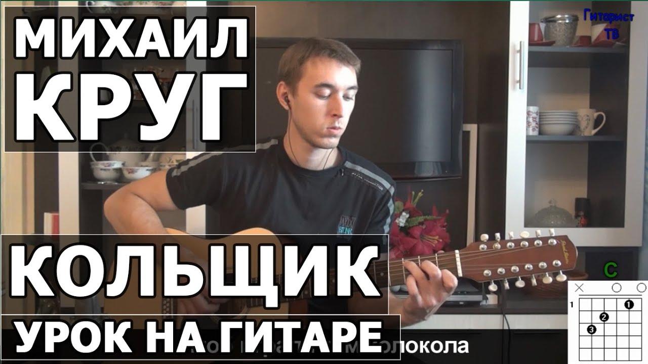 видеоклипы песня михаил боярский летели дни