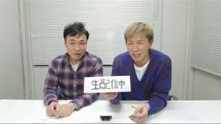 【LIVE配信】5☆よしもと新喜劇アキ☆ 『いぃよぉ~ってイイね!』