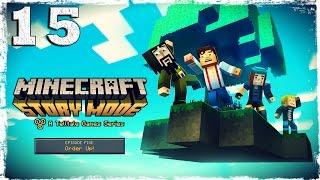 Minecraft Story Mode. #15: С небес на землю. [ФИНАЛ]