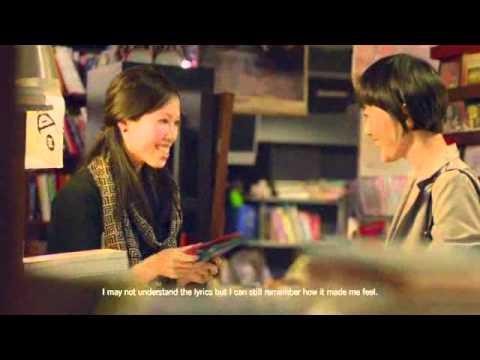 臺灣觀光首支全球電影廣告