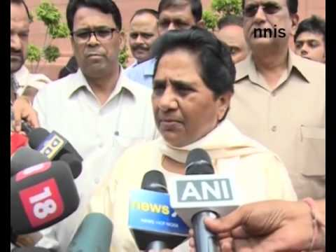 Bsp Will Support Trai Bill In Parliament Mayawati