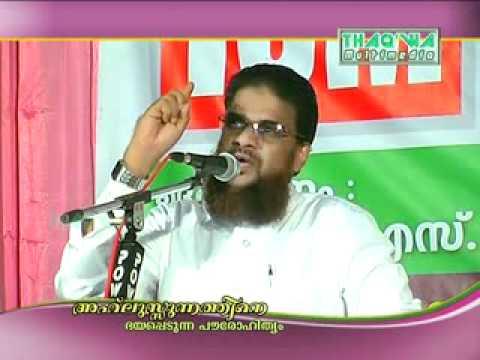 AHLUSSUNNATHINE BHAYAPPEDUNNA SAQAFIKAL  (2) HUSAIN SALAFI