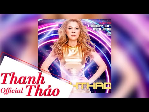 Tình Nồng - Thanh Thảo [Audio Official]