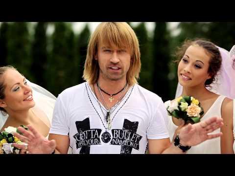 Олег Винник - Здравствуй, невеста