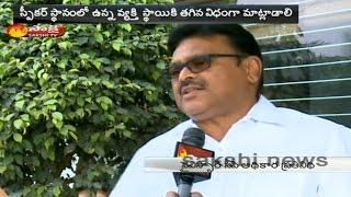 Ambati Rambabu makes serious allegations against Speaker Kodela