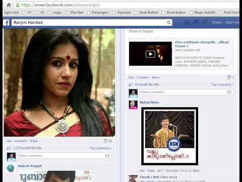 Ranjini Haridas: Negative popularity in facebook verified page