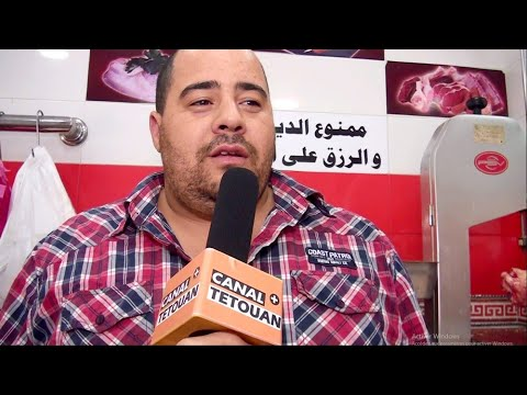 جزار بمدينة تطوان يحطم الأسعار (فيديو)
