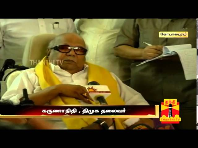 News Of Stalin's Resignation Is Not True - Karunanidhi