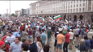 [Protest in Sofia 23.06.2013 in front of Council of Ministers...]