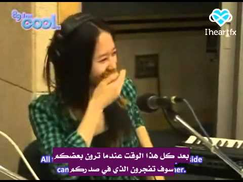 (Arabic Sub) Kiss The Radio 2010 With f(x) - Part 2