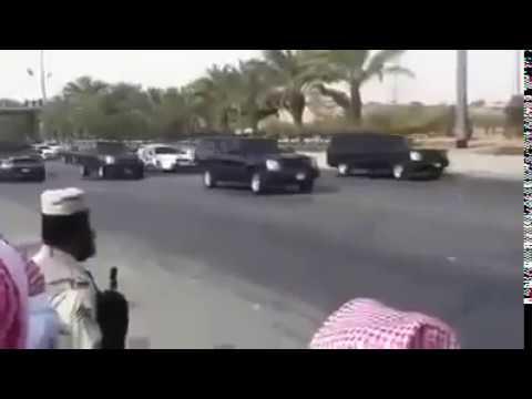 King Abdullah Security protocol In Riyadh Kingdom Of Saudi Arabia